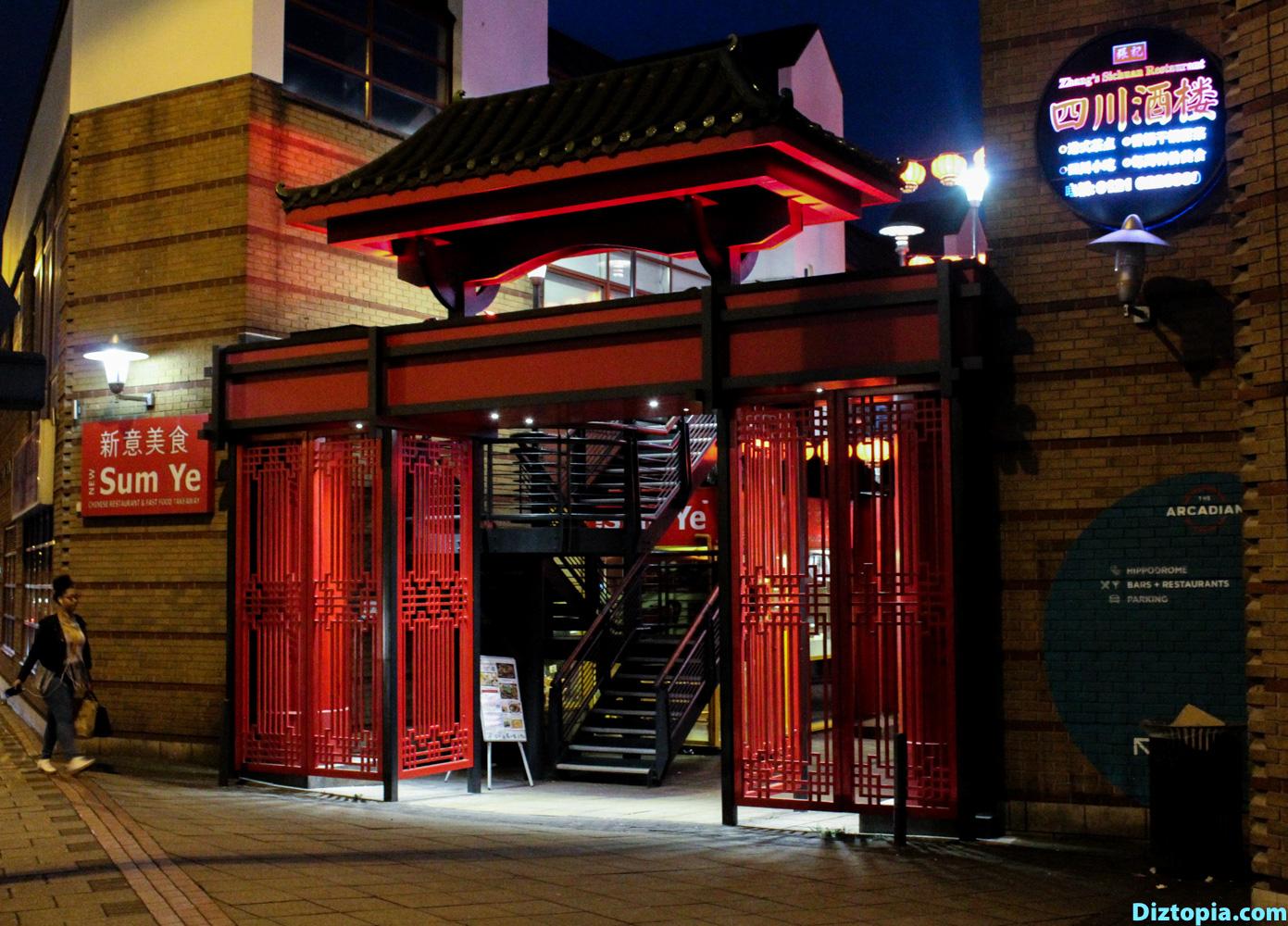 Birmingham-Canal-City-Diztopia-Photography-Night-Dizma-Dahl-China-Town-UK-Blog-6