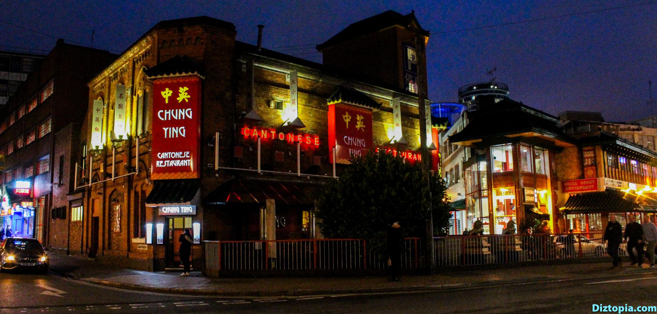 Birmingham-Canal-City-Diztopia-Photography-Night-Dizma-Dahl-China-Town-UK-Blog-7